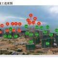 海南长岛蓝湾 建筑规划 项目总施工进度图