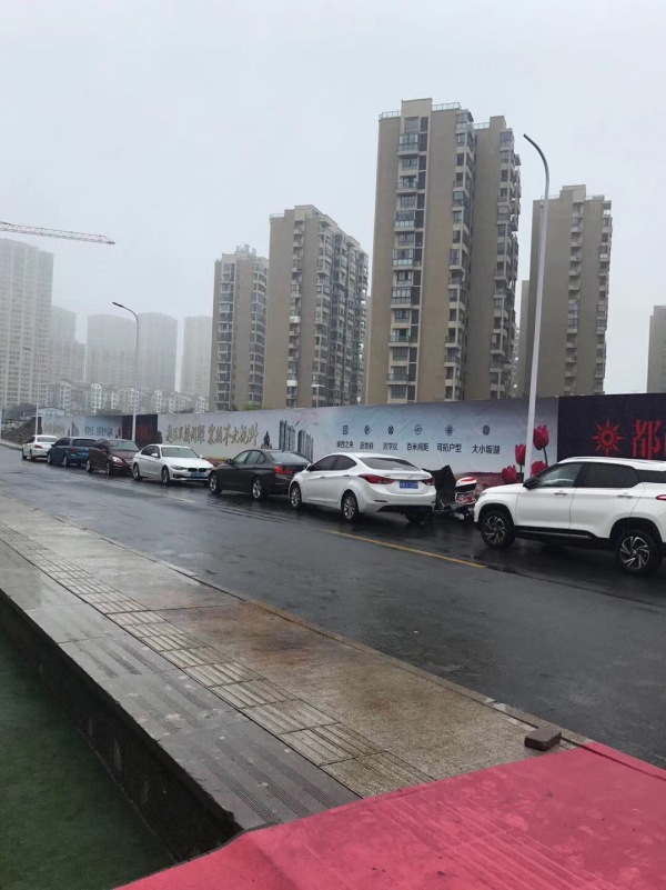 柯桥 直通杭州 出则繁华,入则宁静绍兴柯桥都市阳光花园