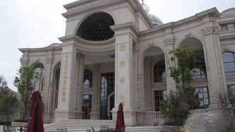杭州湾和生国际城