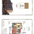 中南泓悦府 两居  户型图