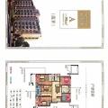 中南泓悦府 三居  户型图