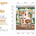 清水湾碧桂园珊瑚宫殿别墅H125户型 首层 1房3厅1厨1卫 133.22㎡ 一居 133.22㎡ 户型图