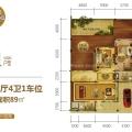 清水湾碧桂园珊瑚宫殿联排别墅L082A1户型 负一层 3房5厅1厨4卫 89㎡ 三居 89㎡ 户型图