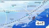 荣盛香水湾