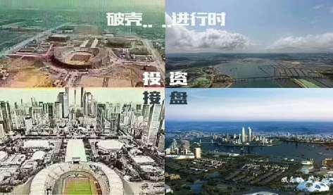 杭州湾绿地新城