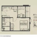 Metris Ladprao国际公寓 一居  户型图