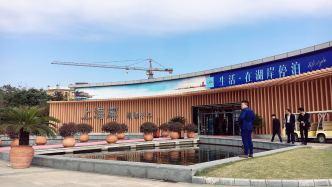 华纺易墅·上海湾