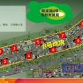 观澜湖观园 建筑规划 8号地块规划图