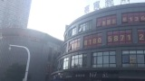 滨江·尚街