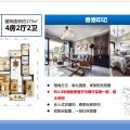 惠州碧桂园天樾湾4房2厅2卫 四居 173平米㎡ 户型图