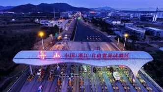十三五规划重点打造区域,舟山自由贸易实验区里上海绿城集团倾力打造的一线精装海景房