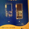 横琴  中冶盛世国际广场40~70平方SOHO百变公寓 一居 40~70平方LOF㎡ 户型图