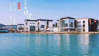 万泽•太湖庄园