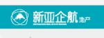 新亚房地产·丹槿园分公司网上售楼处