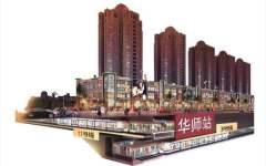 广州市天河曜一城