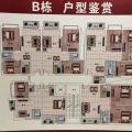 长安时代城B栋 两居 39-78-86㎡ 户型图