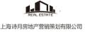 上海诗月房地产网上售楼处