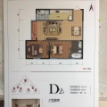 耀兴•枫丹白露82平米 两居 82㎡ 户型图