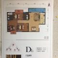 耀兴•枫丹白露113平米 三居 113㎡ 户型图