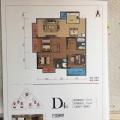 耀兴•枫丹白露111平米 三居 111㎡ 户型图