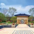 上海东方颐城 景观园林