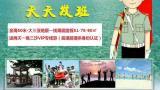 三亚海棠湾 东和福湾