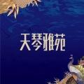 苏州太仓碧桂园天琴湾 建筑规划