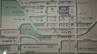 杭州临平 钱江IN工坊
