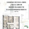 吉隆坡雅居乐天汇吉隆坡雅居乐天汇公寓2房2厅2卫 两居  户型图