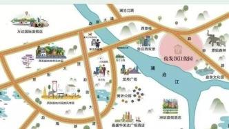 在西双版纳买lehu6乐虎国际平台是一种生活态度,错过了俊发滨江俊园一期,不要再错过二期了