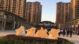 万城明月公馆离上海最近的楼盘,还要犹豫吗