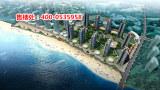 龙口海景房金沙滩