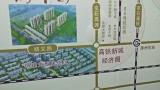 涿州高铁润泽园