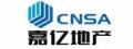 嘉亿lehu6乐虎国际平台产网上售楼处