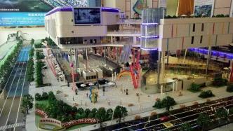 绍兴.滨海新城商业步行街