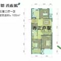 涿州桃园新都孔雀城 一居  户型图