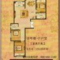霸州京南華府霸州京南華府兩居室 三居 119㎡ 戶型圖