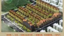 京南京畔健康城
