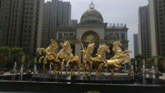 宁波杭州湾合生世纪城