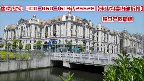 【售楼处】24小时服务  由10栋欧式巴洛克风格楼宇群和按照3a 风景区