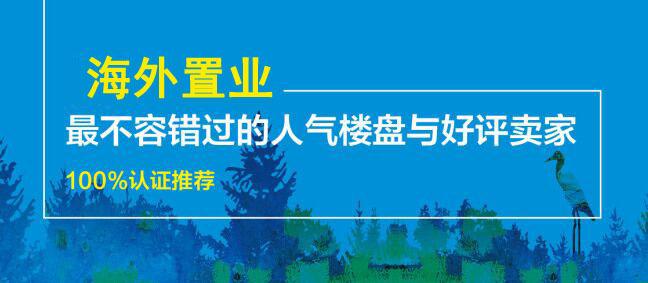 海外lehu6乐虎国际平台展