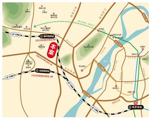 全椒县县城地图