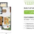 碧桂园森林城市三房两厅一厨两卫 三居 128㎡ 户型图