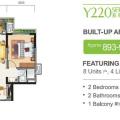 碧桂园森林城市两房两厅一厨两卫 两居 84㎡ 户型图