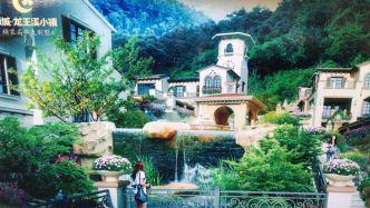 杭州后花園,綠城龍王溪,精裝修高爾夫別墅,送大花園