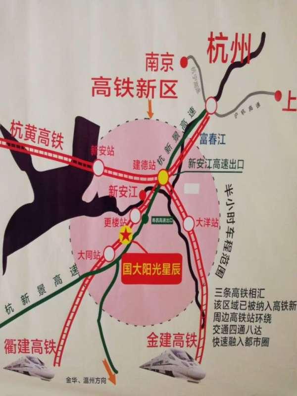 杭州萧山机场到千岛湖