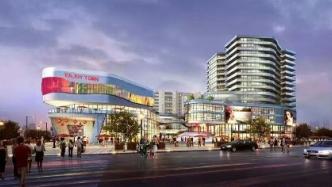 浙江唯一特色邻里中心,辐射周边30万消费群国家级临空经济示范区内
