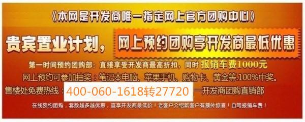 南京【中南棉花糖】禄口【中南棉花糖】在售商铺单价 面积解析