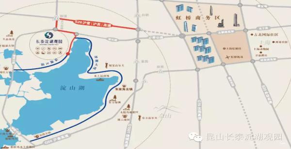 长泰淀湖观园售楼处:400-763-1618转38199地处淀山湖畔,紧邻苏沪高速(S26)、沪宁高速、京沪高铁,与大虹桥仅半小时车程。淀山湖茂盛的植被、宽广的水域为项目提供了富含负氧离子和芬多精的空气系统,鲜氧清新,是养生佳地。约2.5公里湖岸线,更是藏尽湖区景致。湖风、水鸟,湖区植被随四季变换色彩,让人身心愉悦。    项目介绍:长泰淀湖观园售楼处:400-763-1618转38199 89-119平电梯洋房 单价1.