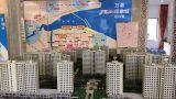 杭州湾新区余姚万基印象城